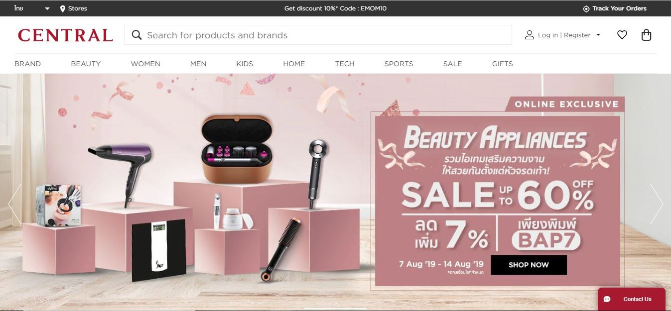 Những web bán hàng của Thái Lan - Central Thailand