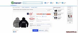Web bán hàng của hàn quốc Gmarket