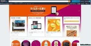Trang web bán hàng của nhật 1