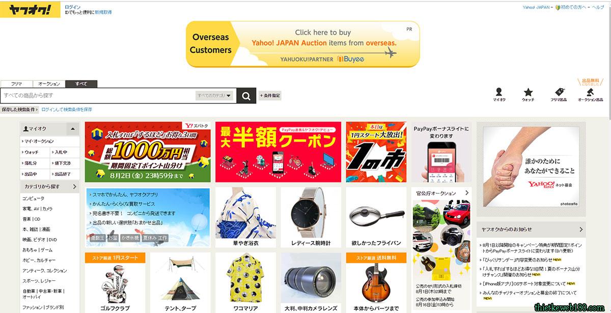 trang web bán hàng của nhật Yamada Denki