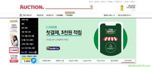 Những web bán hàng online của Hàn Quốc - Auction