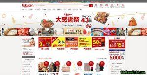 Web bán hàng ở Nhật Rakuten