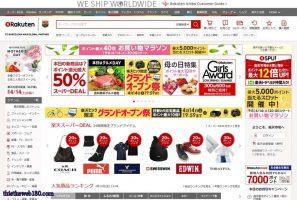 Web bán hàng trực tuyến của Nhật - Rakuten